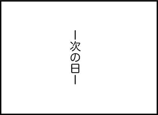 f:id:oba_kan:20191104161913j:image