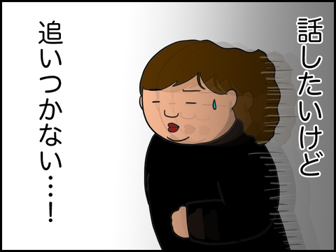 IMG_9511