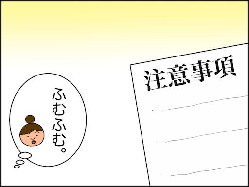 f:id:oba_kan:20210122002908p:image
