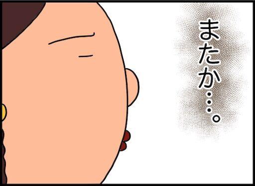 f:id:oba_kan:20191127134121j:image