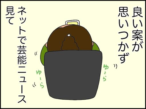 f:id:oba_kan:20201118121206p:image