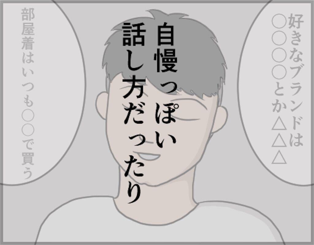 f:id:oba_kan:20180614104515j:image