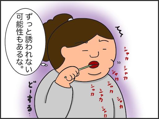 f:id:oba_kan:20201211133634p:image