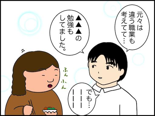 f:id:oba_kan:20201104132652p:image