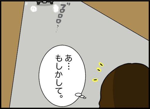 f:id:oba_kan:20200213094128j:image