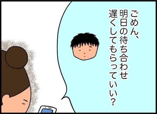 f:id:oba_kan:20190822154317j:image