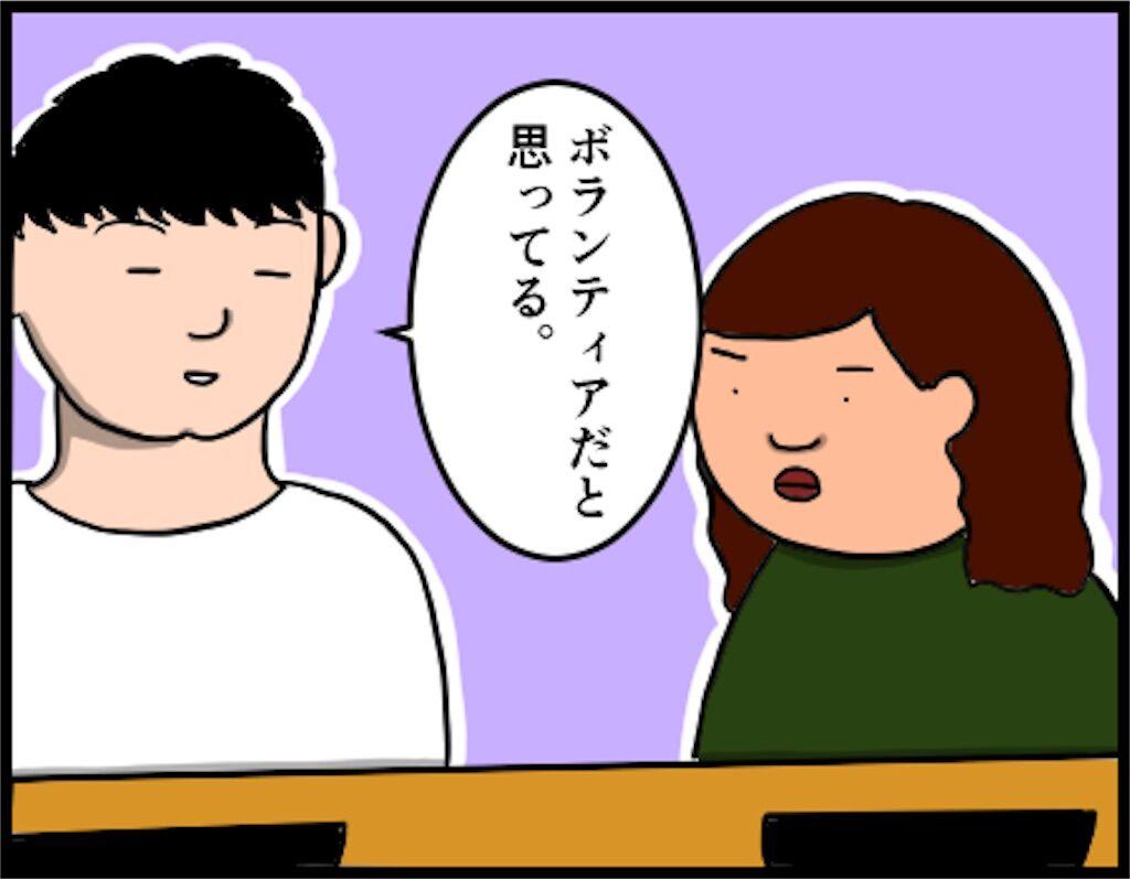f:id:oba_kan:20180920095259j:image