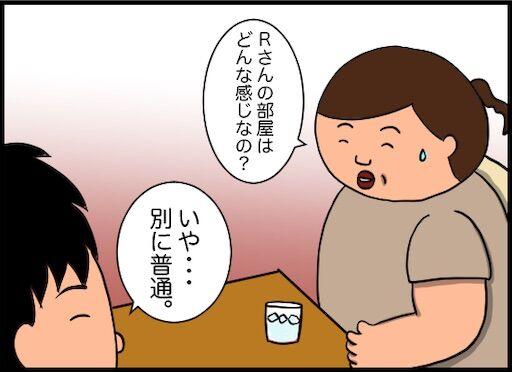 f:id:oba_kan:20190901104305j:image