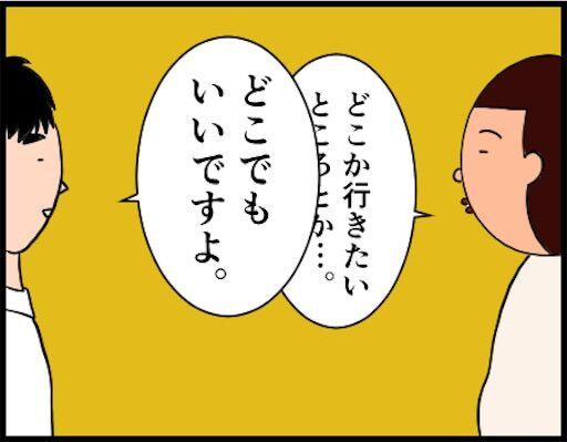 f:id:oba_kan:20190314130544j:image