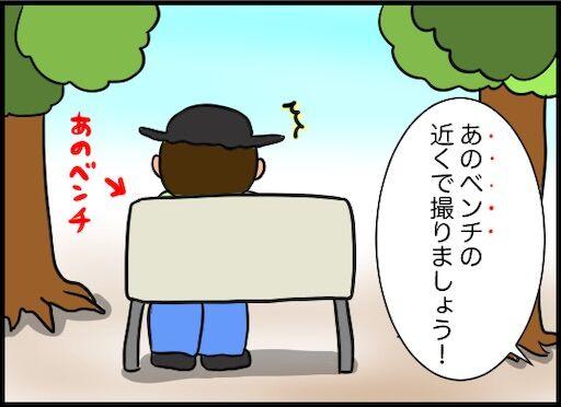 f:id:oba_kan:20200902102342j:image