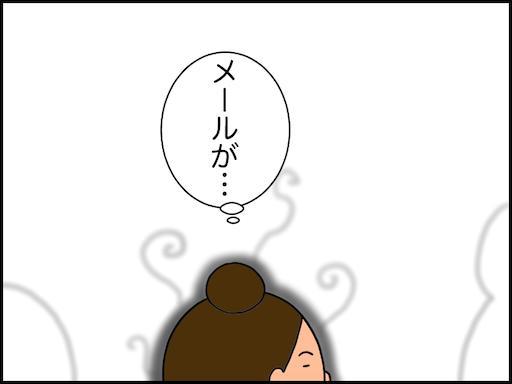 f:id:oba_kan:20210104235333p:image