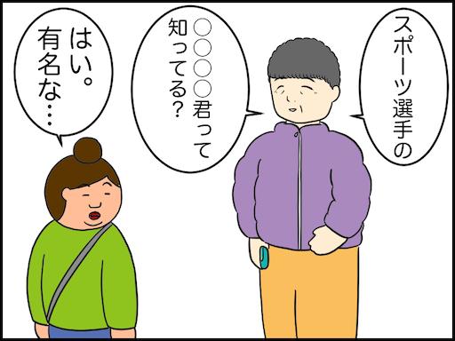 f:id:oba_kan:20210117022521p:image