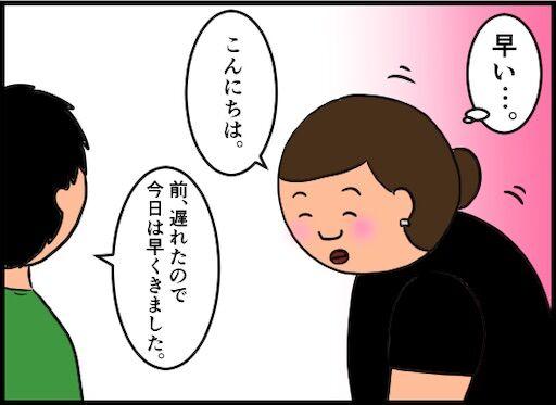 f:id:oba_kan:20190617155210j:image