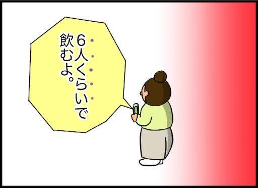 f:id:oba_kan:20200818183428j:image