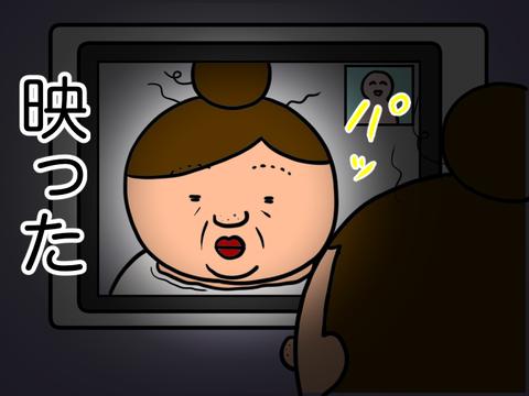 まさかのビデオオン