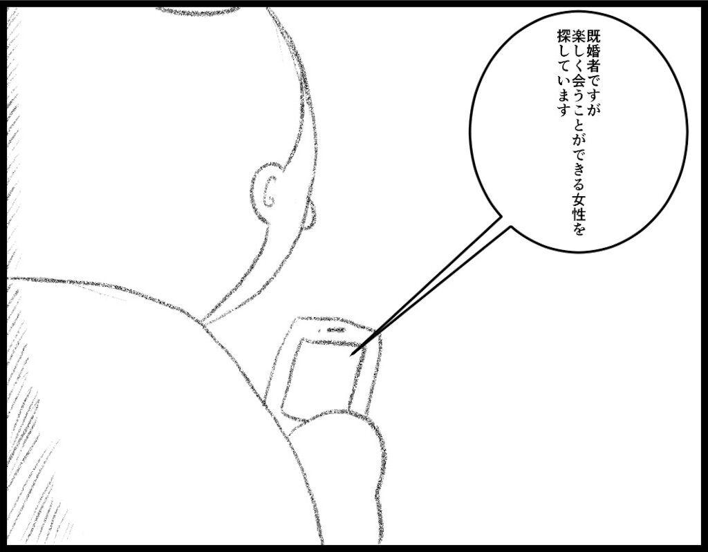 f:id:oba_kan:20180403174653j:image