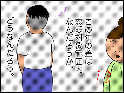 f:id:oba_kan:20210305211041p:image