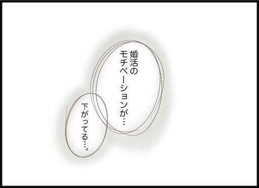 f:id:oba_kan:20200110153347j:image