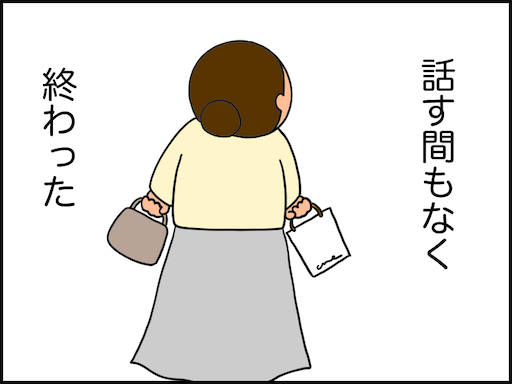 f:id:oba_kan:20210219210904p:image