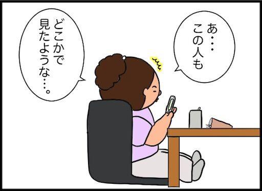 f:id:oba_kan:20191212081129j:image