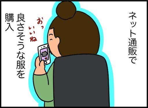 f:id:oba_kan:20200203094107j:image