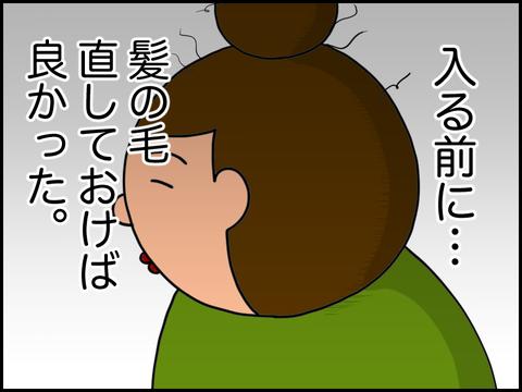 IMG_9682