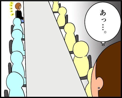 f:id:oba_kan:20190515153333j:image