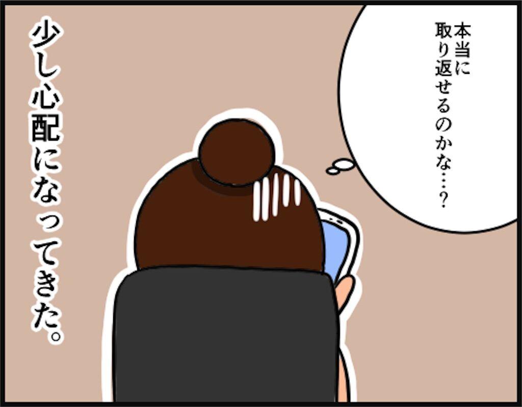 f:id:oba_kan:20180828112653j:image