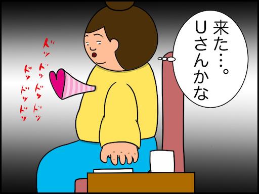 f:id:oba_kan:20201204014413p:image