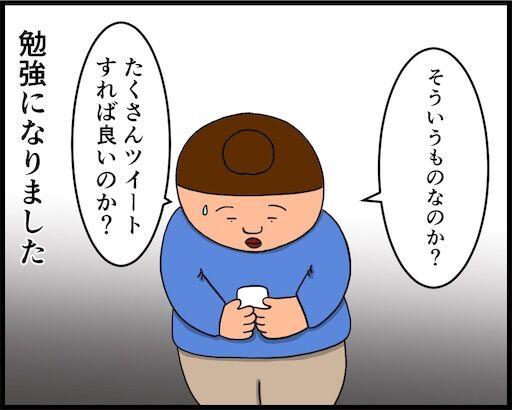 f:id:oba_kan:20190513102013j:image