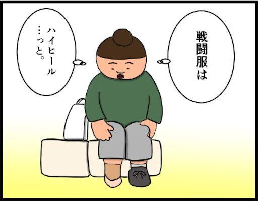 f:id:oba_kan:20190423102727j:image