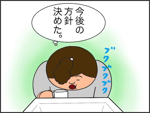 f:id:oba_kan:20201209235405p:image