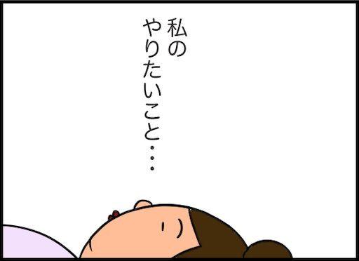 f:id:oba_kan:20200802155145j:image