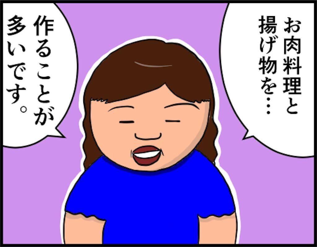 f:id:oba_kan:20180608113410j:image