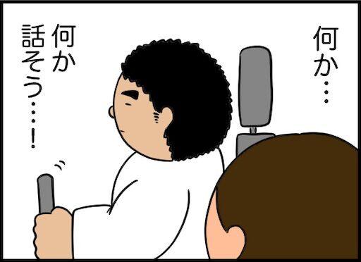 f:id:oba_kan:20200524104854j:image
