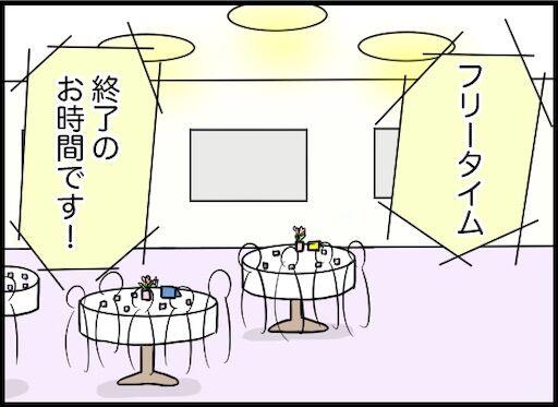 f:id:oba_kan:20191209004847j:image