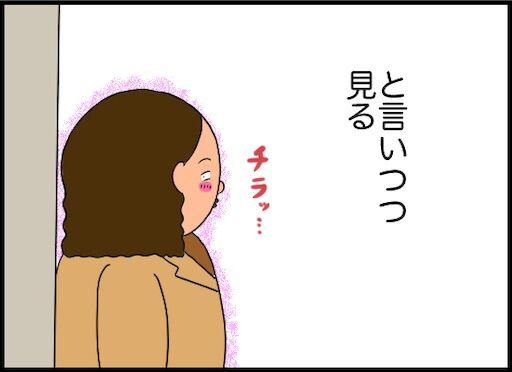 f:id:oba_kan:20200910174341j:image