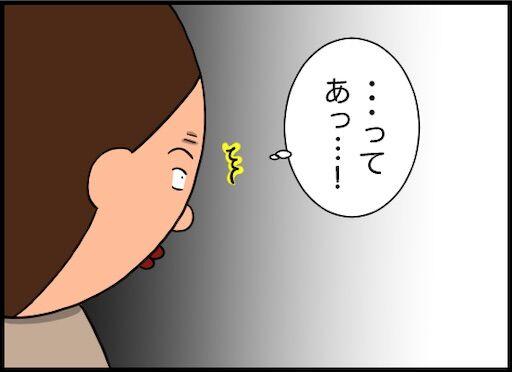 f:id:oba_kan:20190902135016j:image