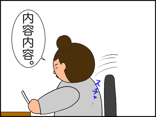 f:id:oba_kan:20201227180530p:image