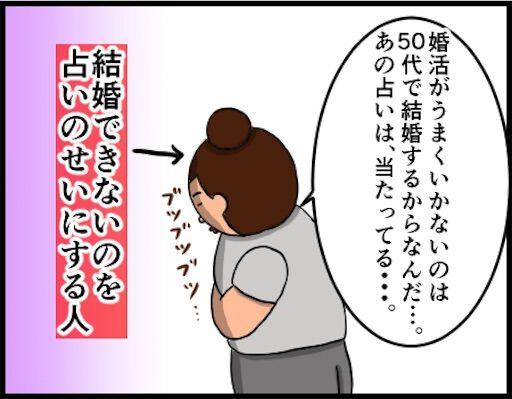 f:id:oba_kan:20181031000625j:image