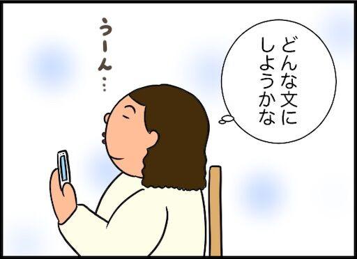f:id:oba_kan:20200622093109j:image