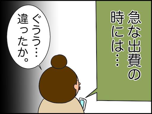 f:id:oba_kan:20210116153304p:image