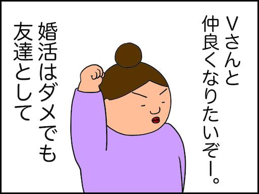 f:id:oba_kan:20210305211058p:image