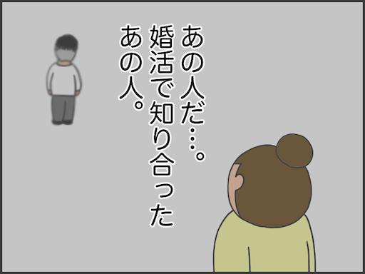 f:id:oba_kan:20210225232944p:image