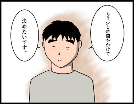 f:id:oba_kan:20190221114251j:image