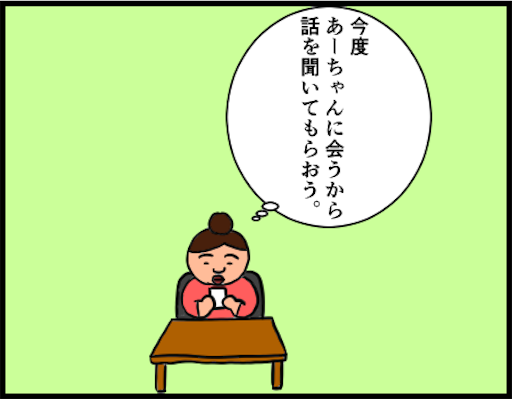f:id:oba_kan:20181204122715p:image