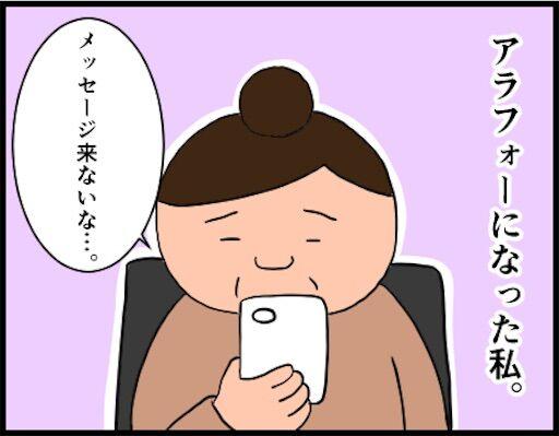 f:id:oba_kan:20190225103615j:image
