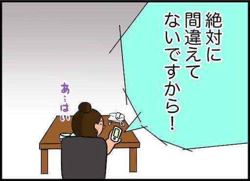 f:id:oba_kan:20200720182303j:image