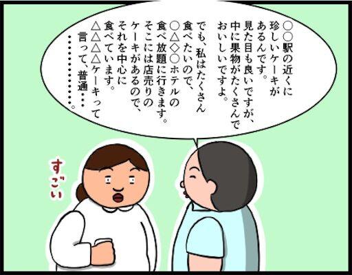 f:id:oba_kan:20181104132701j:image