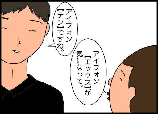 f:id:oba_kan:20190828132059j:image